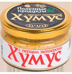 humus3