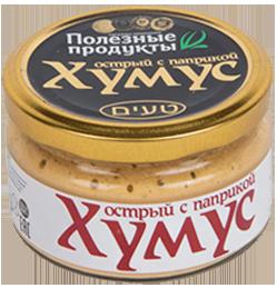 humus5