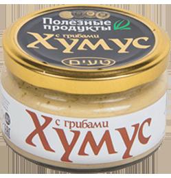 humus6