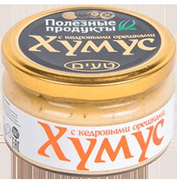 humus7